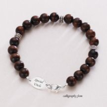 Mans Tigers Eye Bracelet with Engraving